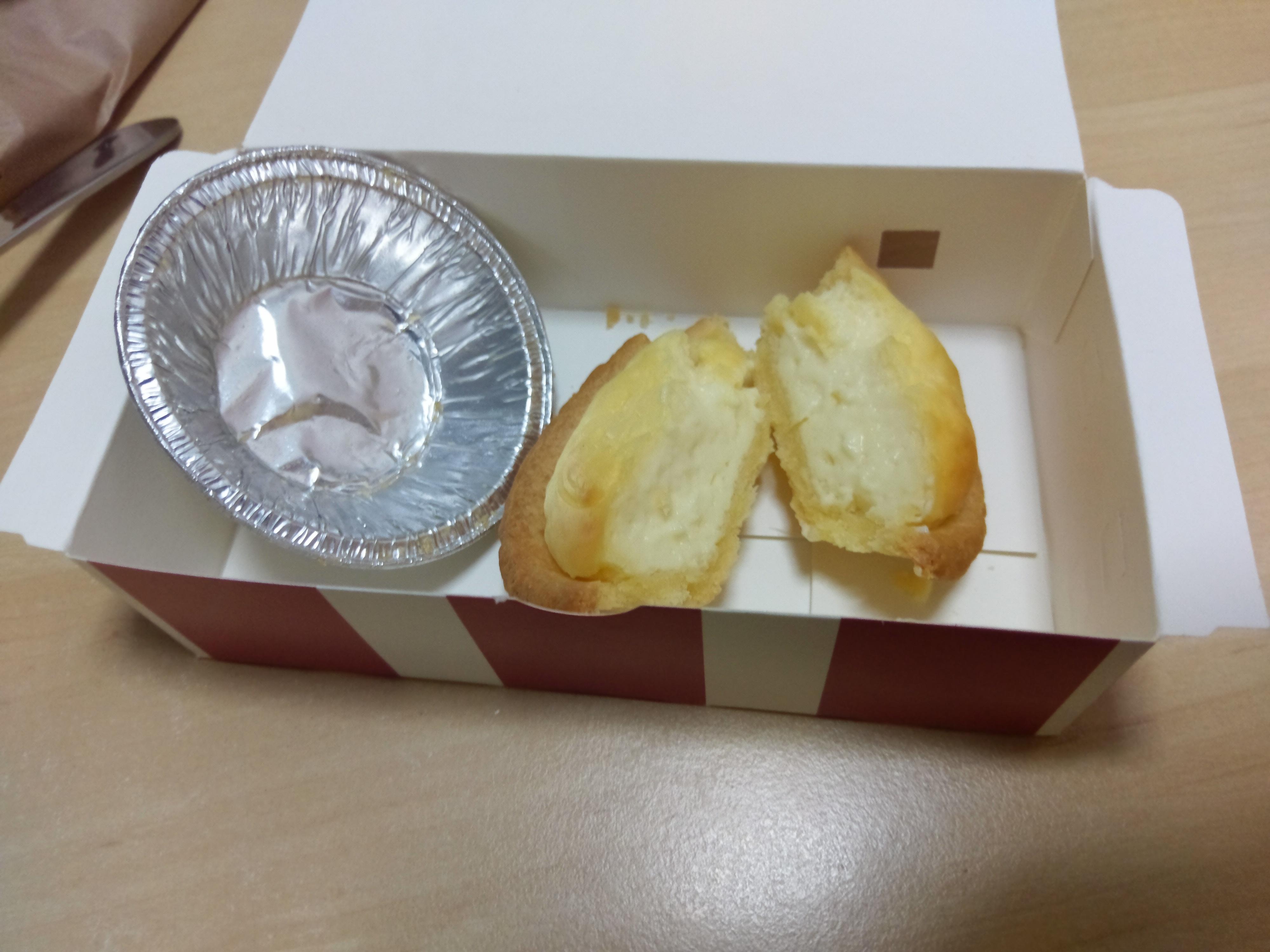 KFC Cheese tart