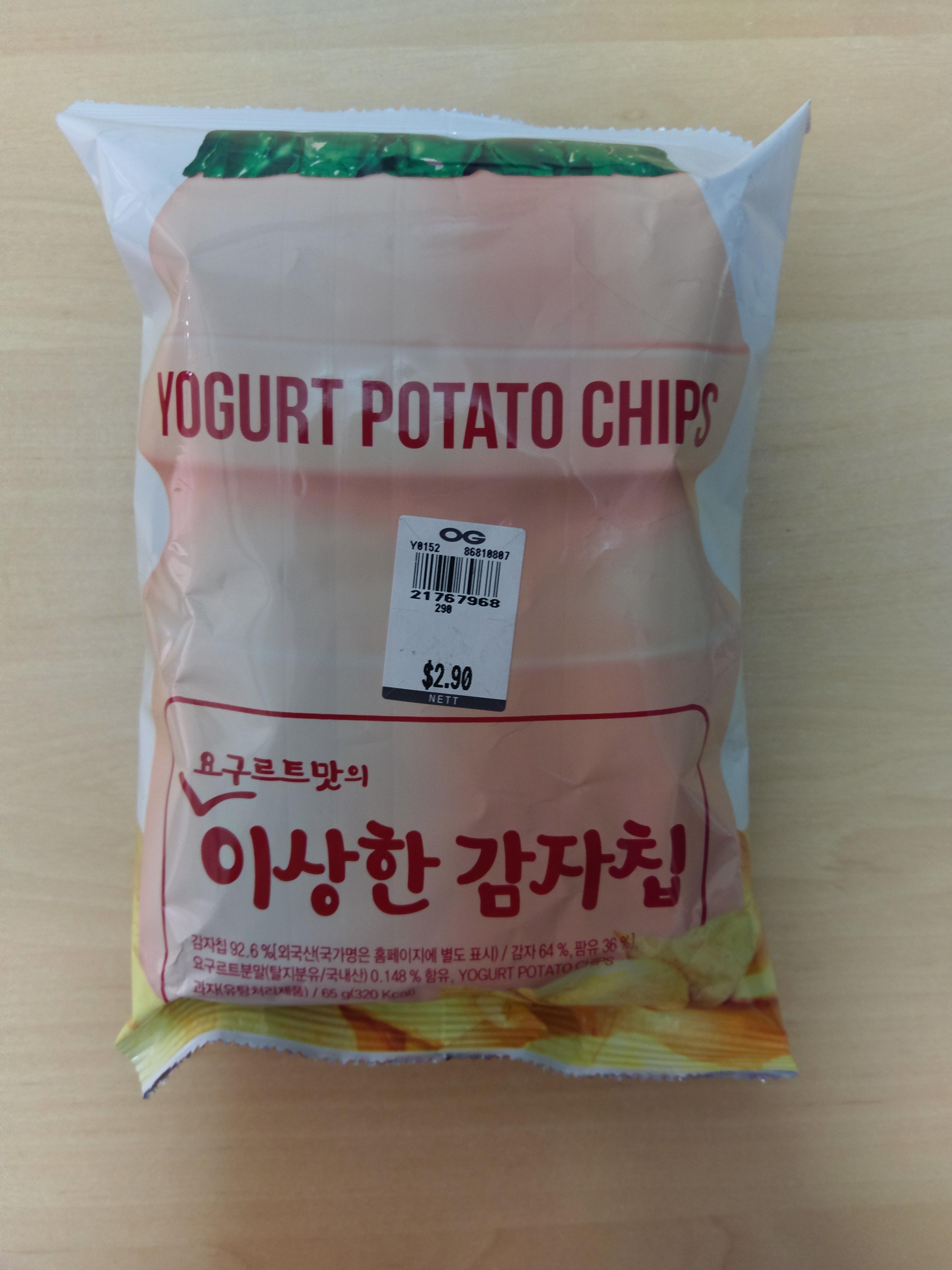 Cosmos Yogurt Potato Chips packet