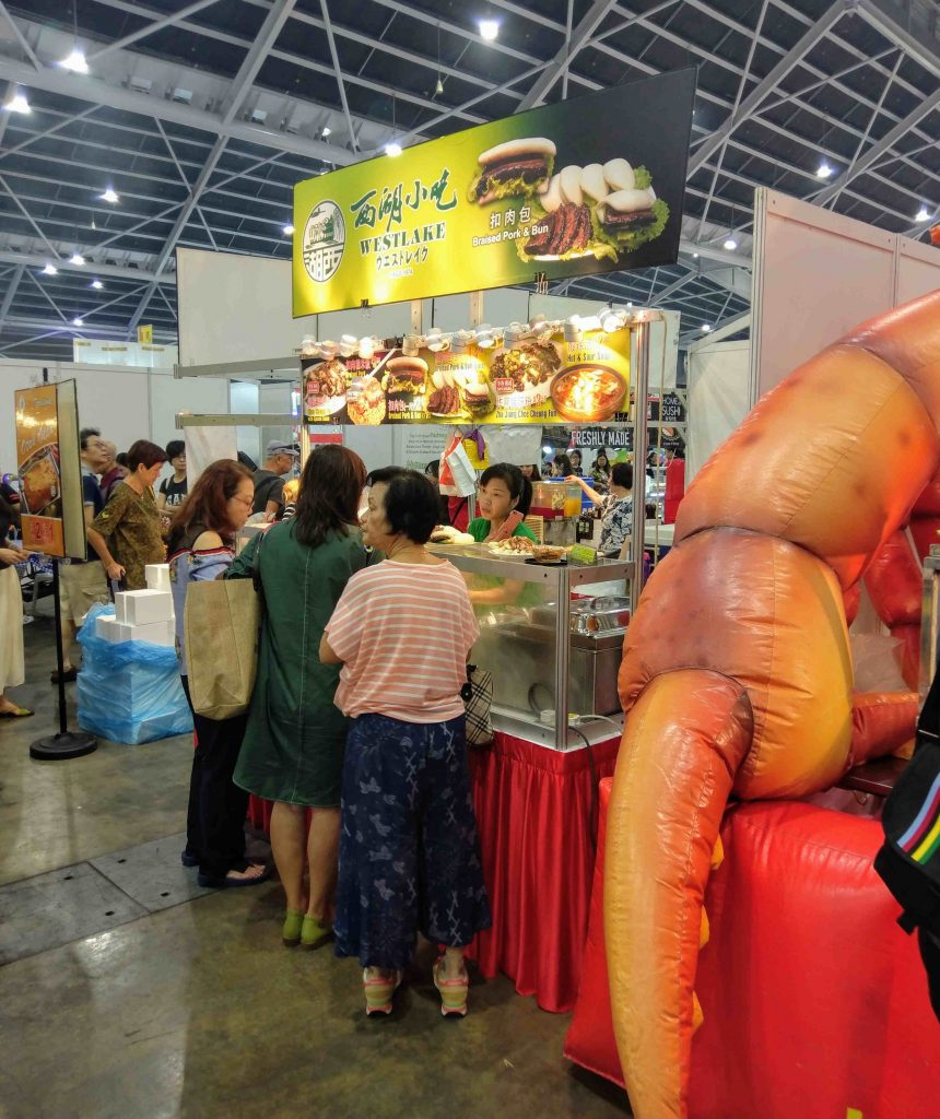 Stall I bought Chee Cheong Fun and Braised Pork Bun from, World Food Fair 2018 Singapore