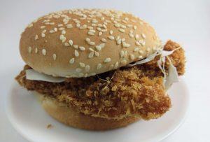 KFC Tori Katsu Burger full form
