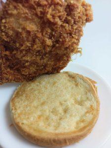 KFC Tori Katsu Burger dissection