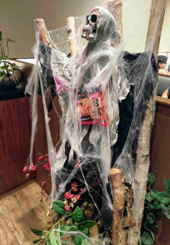 Keisuke Hamburg Halloween Decorations