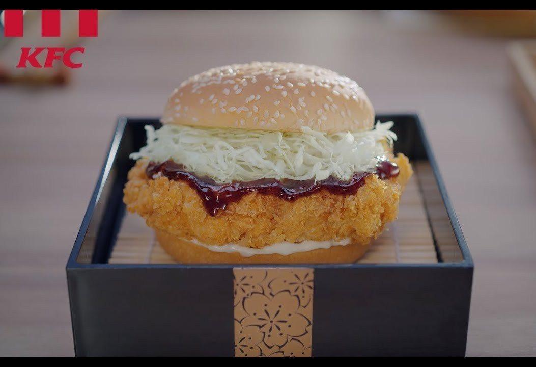 KFC tori katsu burger advertisement