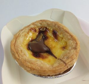 KFC Chocolate Hazelnut Egg Tart