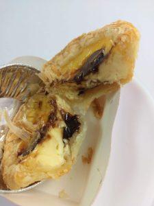KFC Chocolate Hazelnut Egg Tart