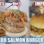 Perfecting the Hokkaido Salmon Burger