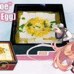 """Crab Roe"" Tofu | Genshin Impact"